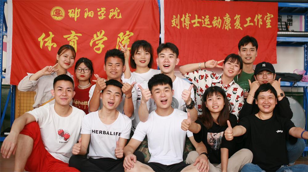 践行健康中国战略  助力少年茁壮成长