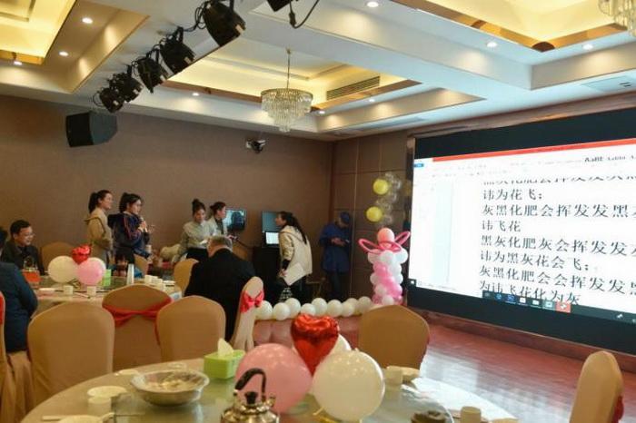 """艺术设计学院分工会举办三八""""女神节""""趣味活动"""