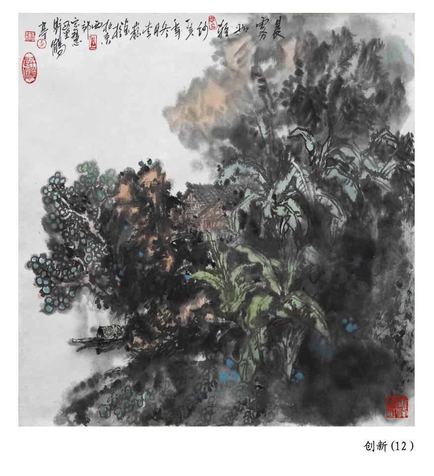 邵阳学院艺术设计系