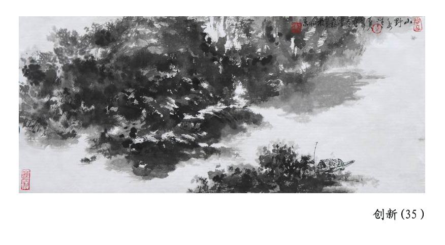 李巍水彩及山水画作品选(图)
